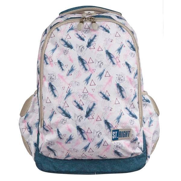 0bf0e2c194e3 St. Right iskolatáska, hátizsák ergonomikus 2 rekeszes - Boho ...
